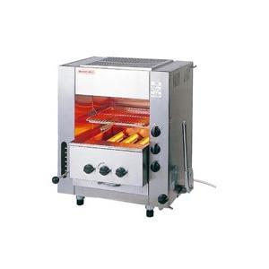 ガス赤外線同時両面焼グリラー ニュー武蔵 SGR−N45(小型)13A 7-0704-0102
