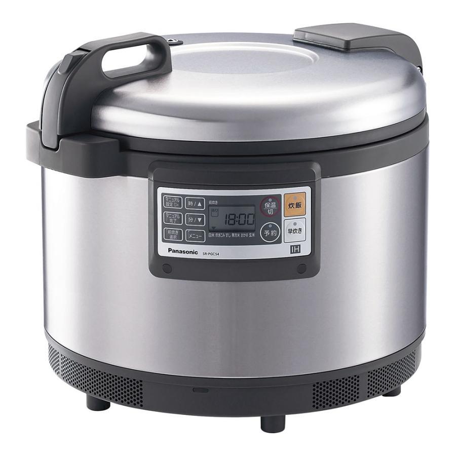 パナソニック 業務用IHジャー炊飯器 SR−PGC54A(3相) 7-0647-0102