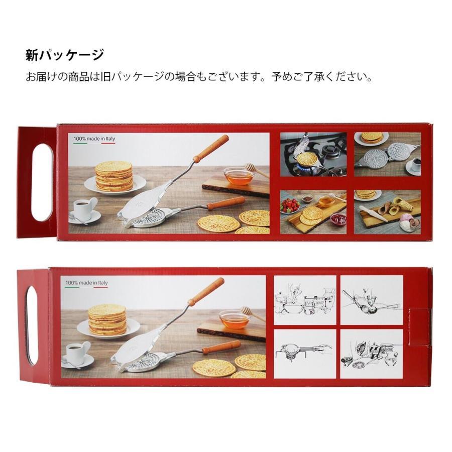 EPPICOTISPAI ワッフルメーカー(丸・薄) d-aletta-ys 04
