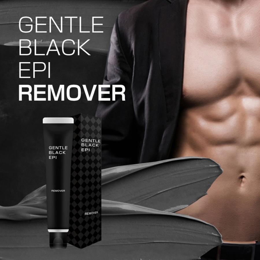 3本セット メンズ 除毛  ヒゲ 脱毛 抑毛ローション ムダ毛処理 ジェントルブラックエピリムーバー(GENTLE BLACK EPI REMOVER)医薬部外品|d-bijin
