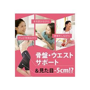 送料無料5枚セット kinuhime(きぬ-ひめ)スパイラルシェイプスパッツ|d-bijin|02