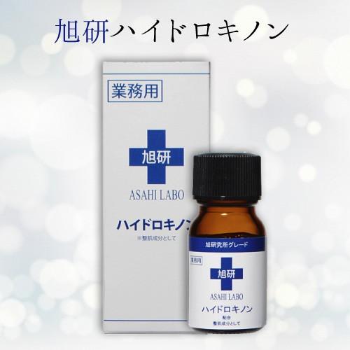 旭研 ハイドロキノン 10g 旭研究所 高濃度5%ハイドロキノン溶液  d-bijin