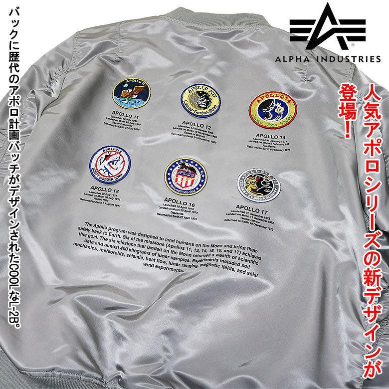 【ALPHA】アルファ ALPHA INDUSTRIES ライトMA-1 アポロII L-2B フライトジャケット バッチ アレンジ メンズ d-bland2nd 02