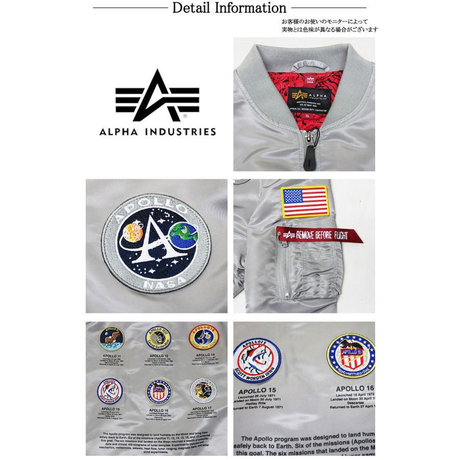 【ALPHA】アルファ ALPHA INDUSTRIES ライトMA-1 アポロII L-2B フライトジャケット バッチ アレンジ メンズ d-bland2nd 05