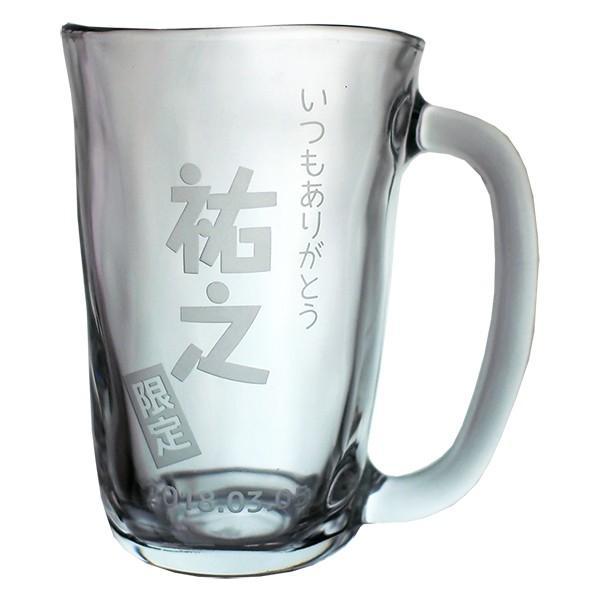 父の日 2021 名入れ 文字入れ OK ビールジョッキ 手びねり 約400ml 酒 ビール beer コップ グラス タンブラー|d-craft|02
