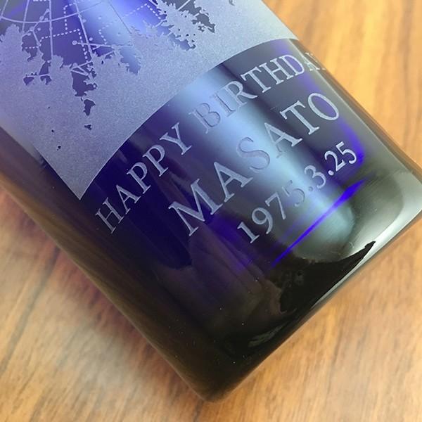 名入れギフト プレゼント タンブラー おしゃれ 記念日当日の星空で彫刻 深い青が綺麗な名入れ ガラス タンブラー 約500ml コップ グラス d-craft 04