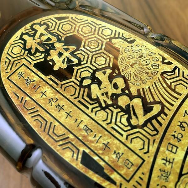 名入れギフト プレゼント ウイスキー whisky サントリー 角瓶 亀甲デザイン プリントボトル 700ml ウイスキー|d-craft|03