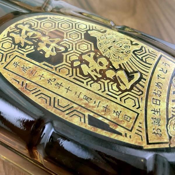 名入れギフト プレゼント ウイスキー whisky サントリー 角瓶 亀甲デザイン プリントボトル 700ml ウイスキー|d-craft|04