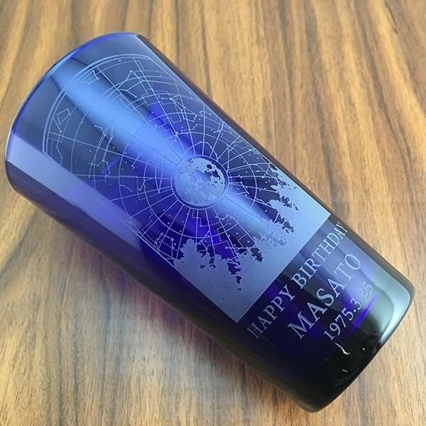 名入れギフト プレゼント ビール beer 記念日の星空で彫刻 深い青が綺麗なタンブラー 約500ml サッポロ エビスビール 350ml×1缶セット|d-craft|02