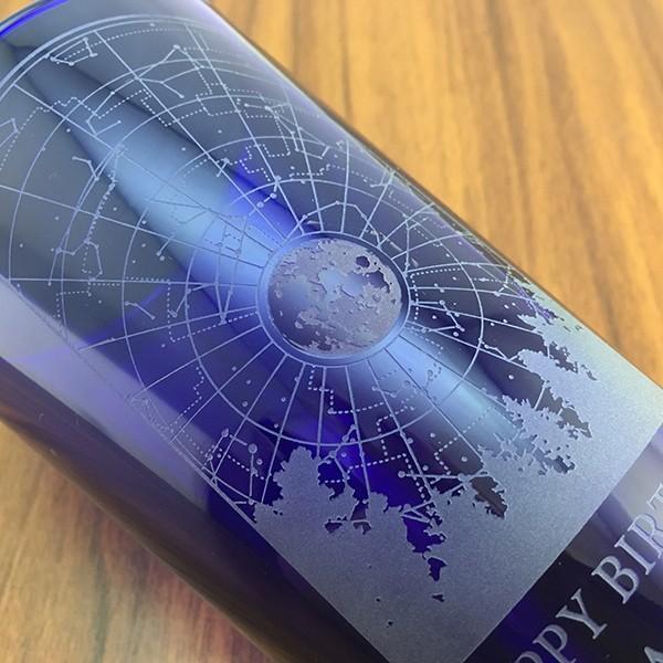 名入れギフト プレゼント ビール beer 記念日の星空で彫刻 深い青が綺麗なタンブラー 約500ml サッポロ エビスビール 350ml×1缶セット|d-craft|03
