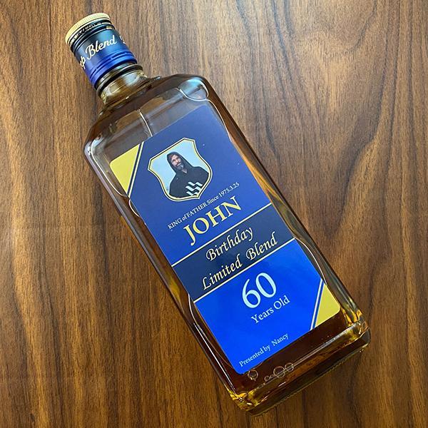 名入れギフト プレゼント ウイスキー whisky ブラックニッカ ディープ ブレンド 45度 好きな写真で作れる名入れプリントボトル 700ml|d-craft|02