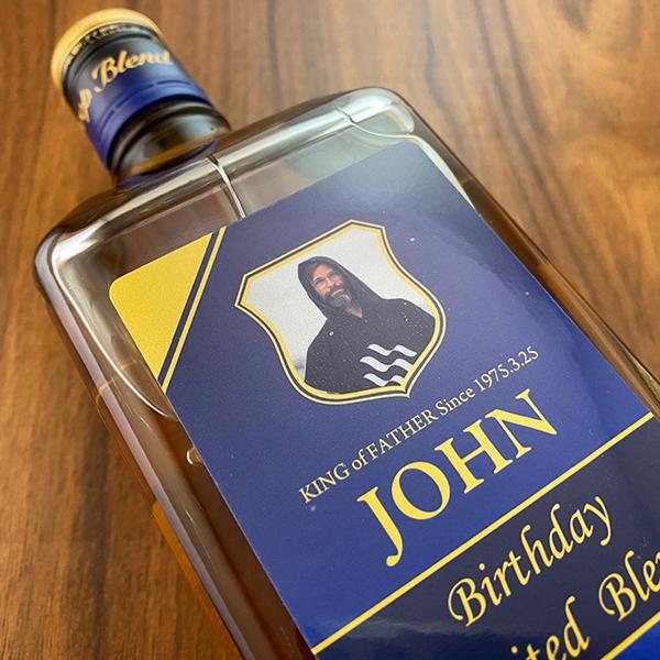 名入れギフト プレゼント ウイスキー whisky ブラックニッカ ディープ ブレンド 45度 好きな写真で作れる名入れプリントボトル 700ml|d-craft|04