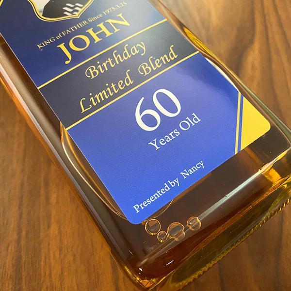 名入れギフト プレゼント ウイスキー whisky ブラックニッカ ディープ ブレンド 45度 好きな写真で作れる名入れプリントボトル 700ml|d-craft|05