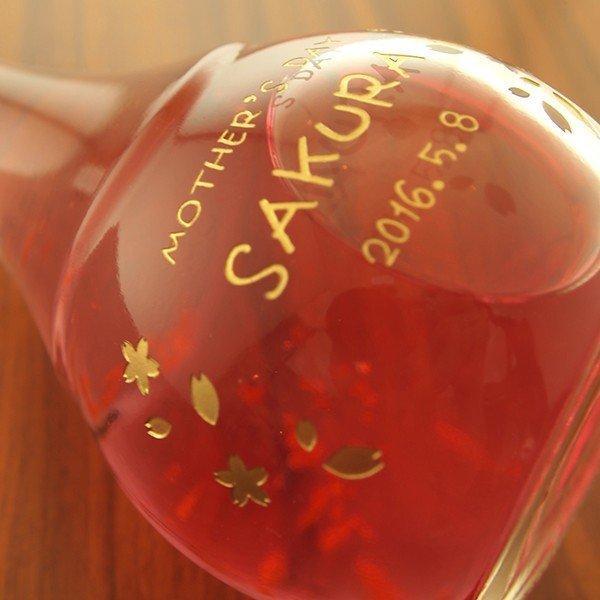 父の日 2021 名入れ 梅酒 酒 中野BC blossom ブロッサム チャーム付き梅酒 名入れ 彫刻 ボトル 500ml うめ酒|d-craft|02