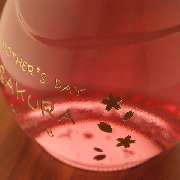 父の日 2021 名入れ 梅酒 酒 中野BC blossom ブロッサム チャーム付き梅酒 名入れ 彫刻 ボトル 500ml うめ酒|d-craft|03