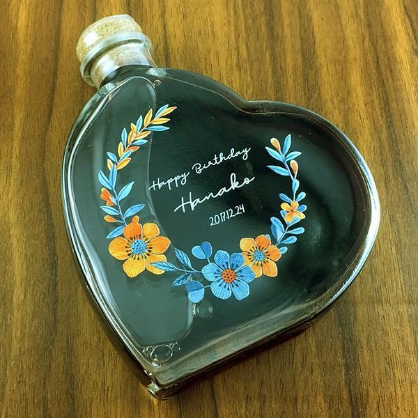 敬老の日 名入れ ワイン 酒 ルミエール スイートワイン 印刷絵柄が選べる ハート型ボトル 200ml|d-craft|03