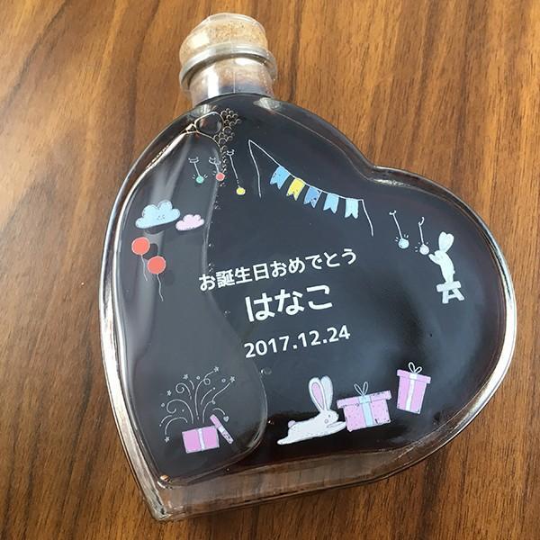 敬老の日 名入れ ワイン 酒 ルミエール スイートワイン 印刷絵柄が選べる ハート型ボトル 200ml|d-craft|05
