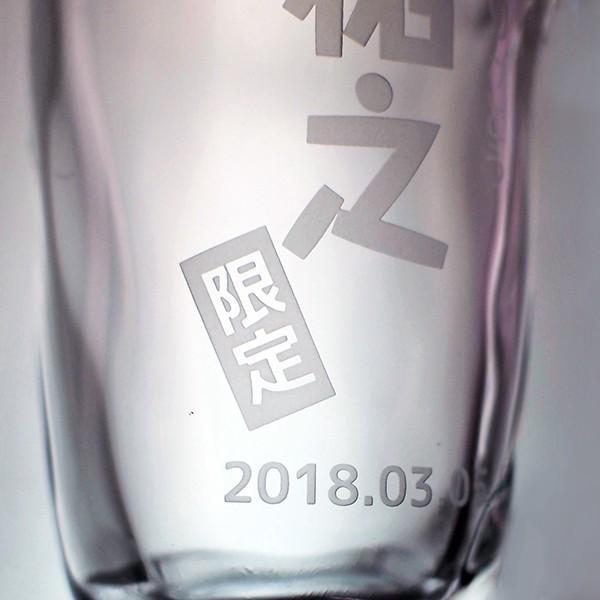 【父の日到着不可商品】父の日 2021 名入れ 文字入れ OK タンブラー 手びねり 約480ml 酒 ビール beer コップ グラス ジョッキ d-craft 04