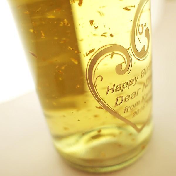 敬老の日 名入れ スパークリングワイン フェリスタス 金箔入り 彫刻ボトル 750ml|d-craft|02