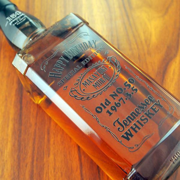 名入れ ウイスキー 酒 ジャックダニエル 好きなカラーが選べる オリジナル名入れプリントボトル Aタイプ 700ml 母の日 2021 d-craft 03
