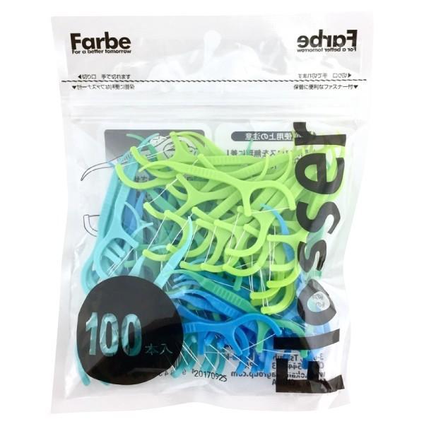 デンタルフロス Farbe Flosser 人気の製品 ファルベフロッサー 100本入 半額 メール便4点まで 1袋 ブルー