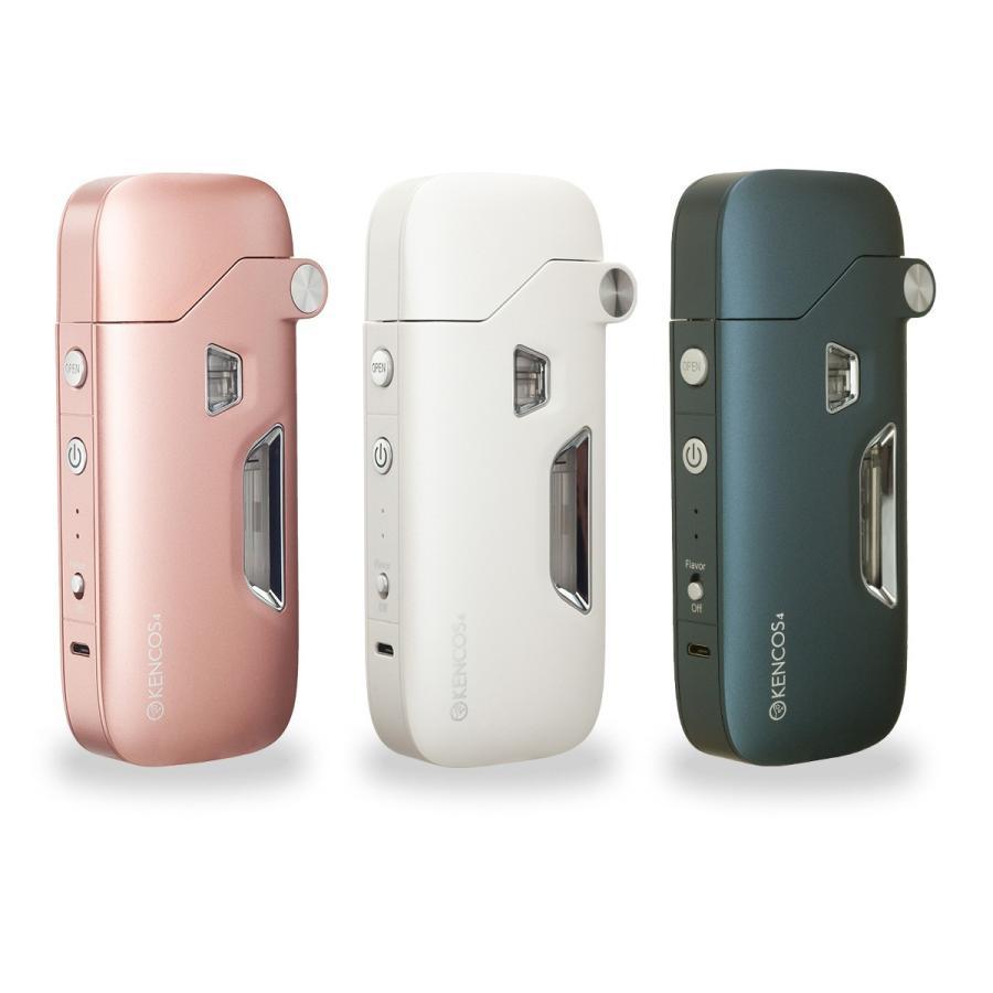 ポータブル水素ガス吸引具 KENCOS4(ケンコス4) カラー3種(ネイビー·ホワイト·ピンク)