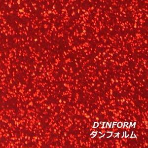 グリッターペーパー/厚紙タイプ(レッド 赤) 30cm×30cm|d-inform