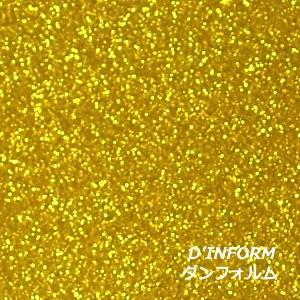 グリッターペーパー/厚紙タイプ(イエロー/黄色) 30cm×30cm d-inform