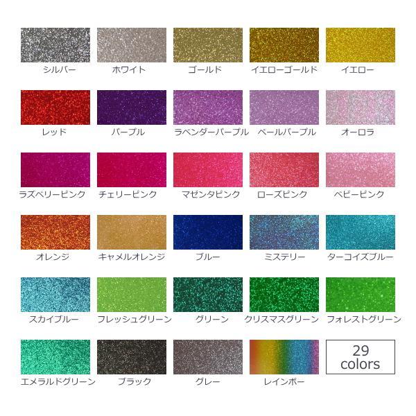 グリッターペーパー/厚紙タイプ(フレッシュグリーン/黄緑) 30cm×30cm|d-inform|02