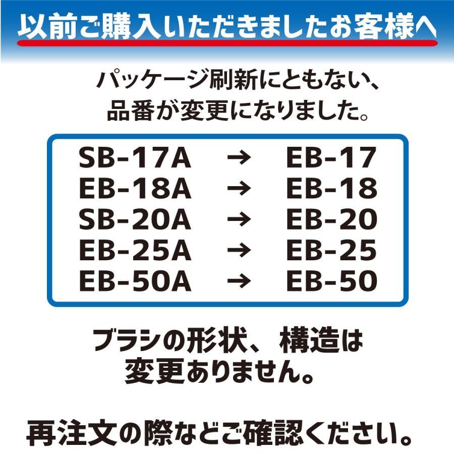 ブラウン オーラルB 互換 替えブラシ 1セット4本 EB-17 EB-18 EB-20 EB-25 EB-50 電動歯ブラシ用 BRAUN oral-b 10 d-n 10