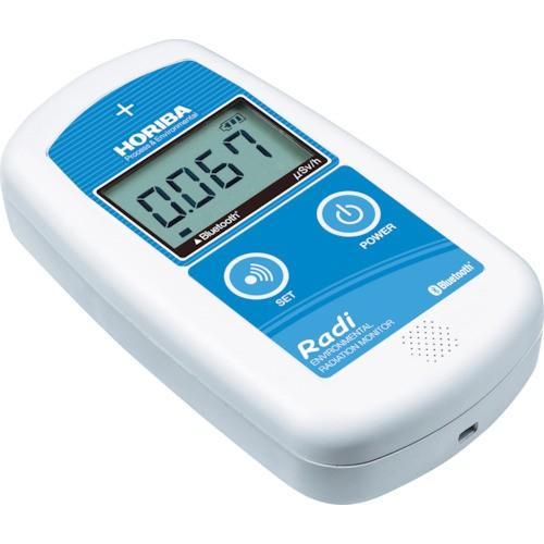 堀場 環境放射線モニター(シンチレーション式) PA1100