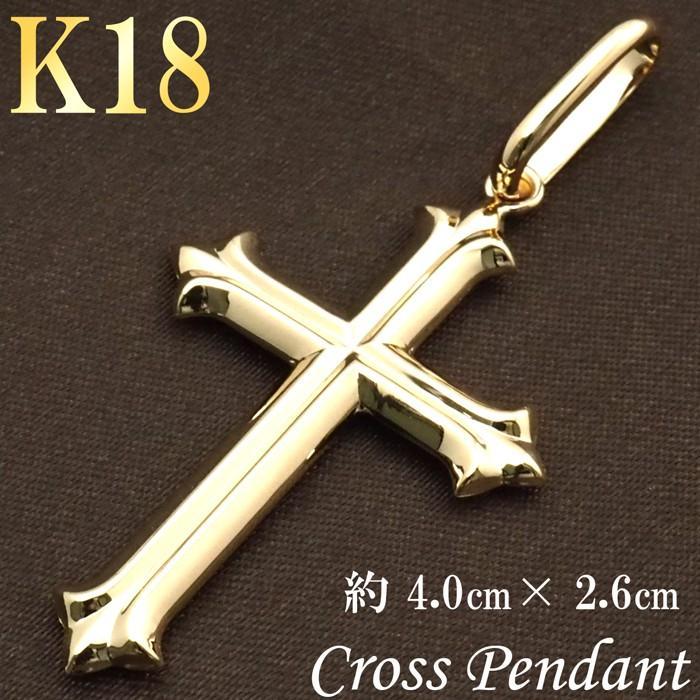かわいい! ネックレス クロス メンズ 18k シンプル 18金 十字架 シンプル ゴールド メンズ ペンダントトップ プレゼント プレゼント, 正直屋:269189d6 --- airmodconsu.dominiotemporario.com