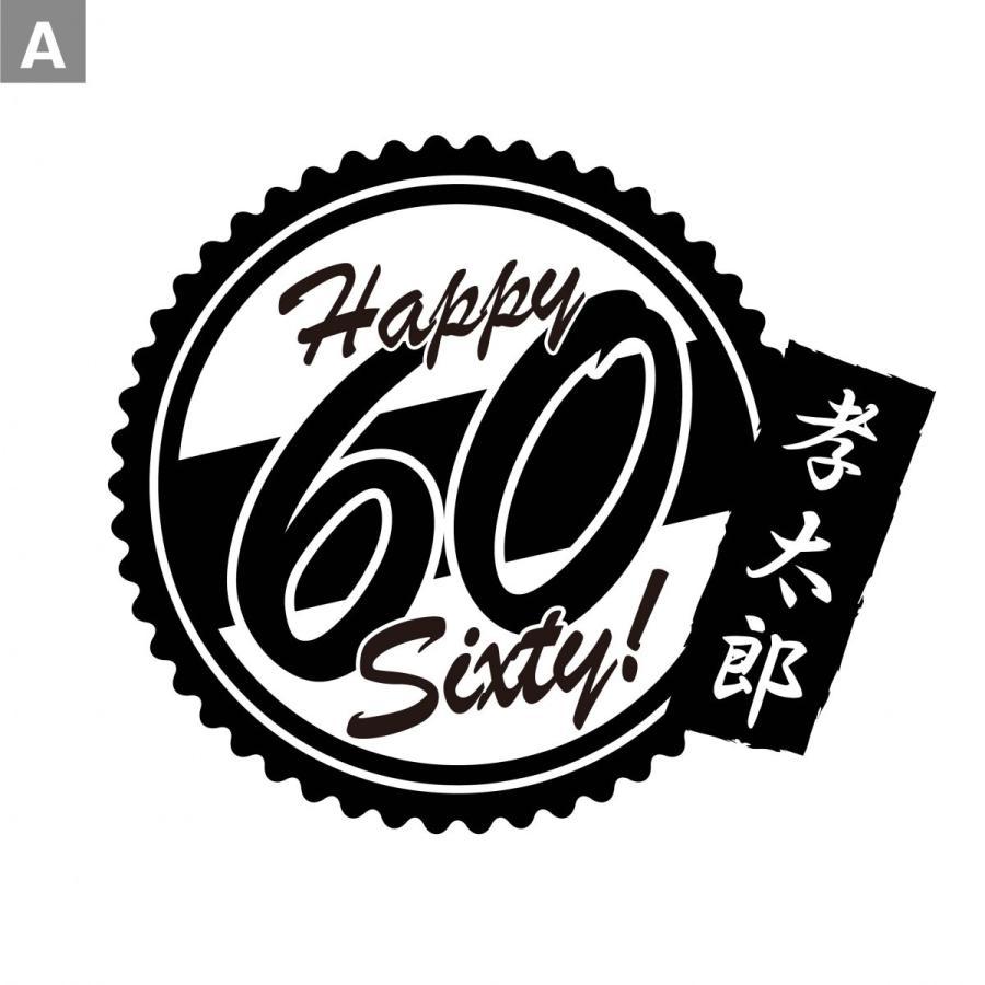 還暦祝い 名入れ エプロン 男性 女性 名入れ プレゼント 赤 母 両親 上司|d-pop-pro|06