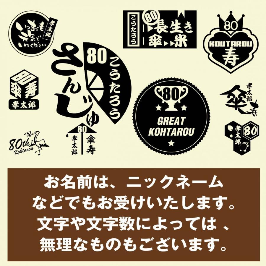 傘寿 祝い 名入れ プレゼント 黄色 名入れ エプロン|d-pop-pro|02
