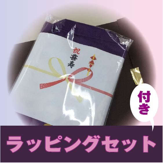 傘寿 祝い 名入れ プレゼント 黄色 名入れ エプロン|d-pop-pro|14