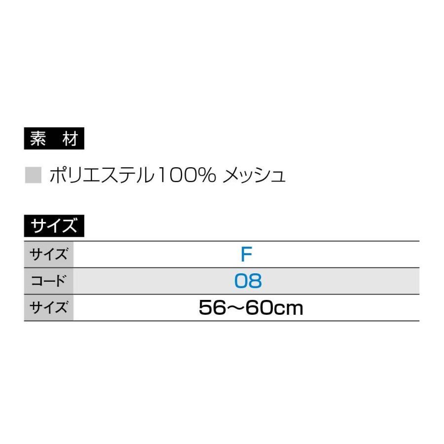 傘寿 祝い 名入れ プレゼント 黄色 名入れ 帽子|d-pop-pro|10
