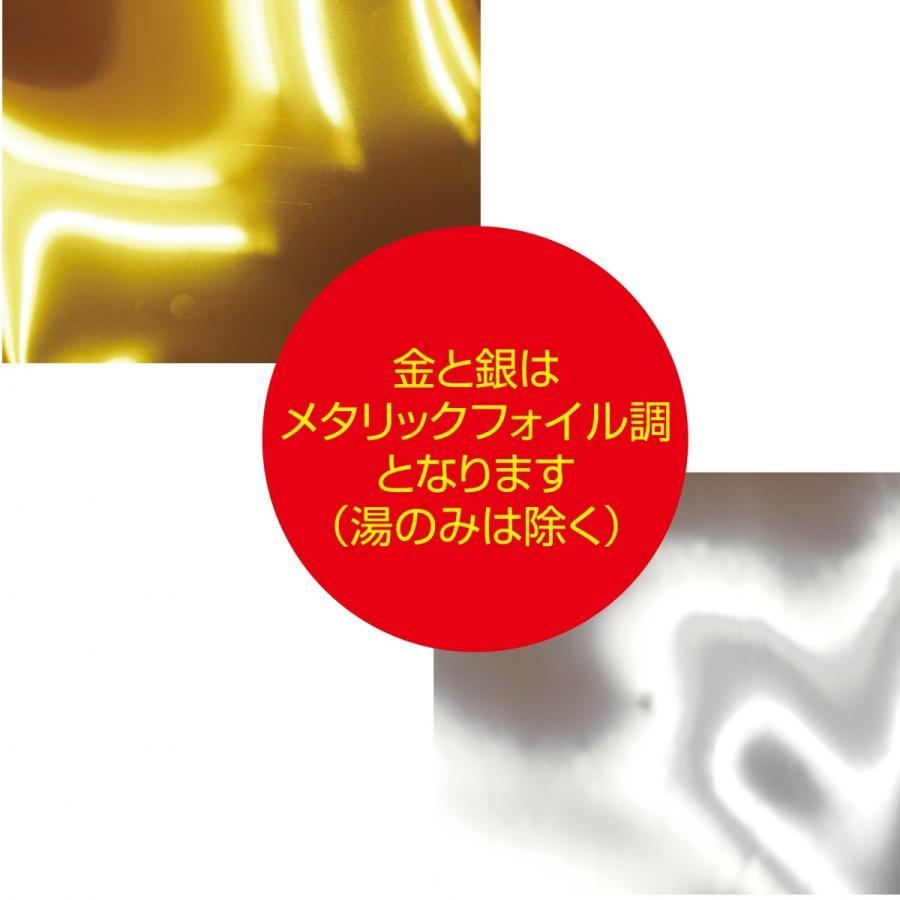 傘寿 祝い 名入れ プレゼント 黄色 Tシャツ  d-pop-pro 15
