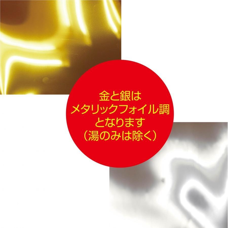 卒寿祝い名入れポロシャツ d-pop-pro 09