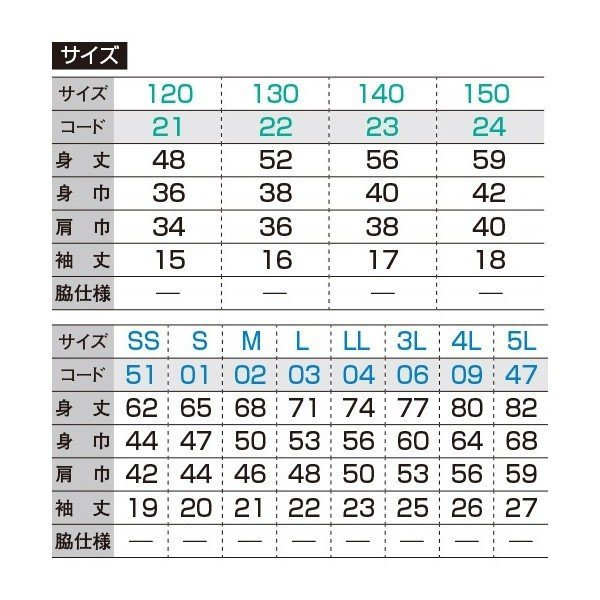 三国志Tシャツ 多彩ワード編 d-pop-pro 10