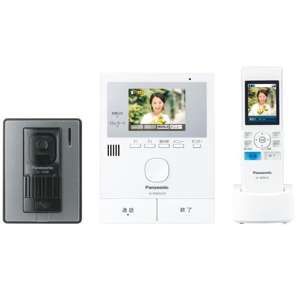 VL-SWD220K Panasonic パナソニック どこでもドアホン 電源コード式 テレビドアホン