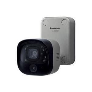 ★◇Panasonic / パナソニック VL-WD712K 【ネットワークカメラ・防犯カメラ】 d-rise2