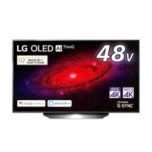 LG Electronics LGエレクトロニクス 時間指定不可 OLED48CXPJA 薄型テレビ 液晶テレビ 激安セール 48インチ