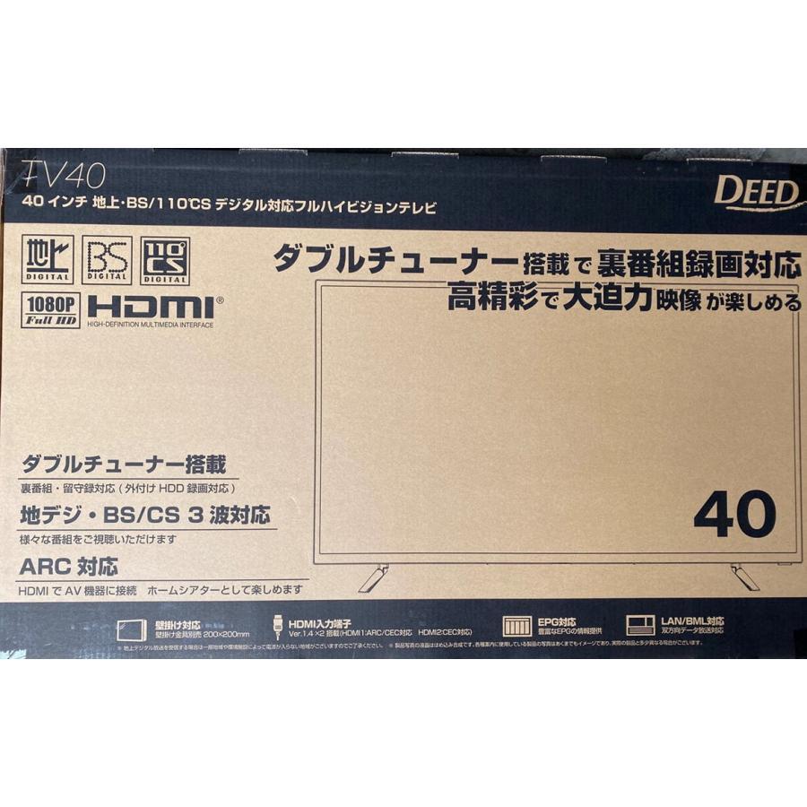 いよいよ人気ブランド アグレクション DEED TV40 在庫処分 液晶テレビ 薄型テレビ 40インチ