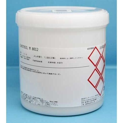 旭化成 ワッカーシリコン M8012 1kg(硬化剤T40付)