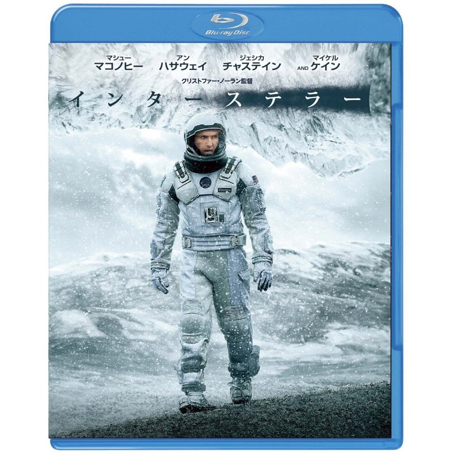 ネコポス発送 インターステラー Blu-ray ブルーレイ マシュー・マコノヒー アン・ハサウェイ クリストファー・ノーラン PR d-suizan-p