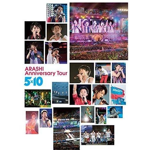 ネコポス発送 在庫あり 嵐 DVD Anniversary Tour 5×10 ジャニーズ 価格3 2103 d-suizan-p