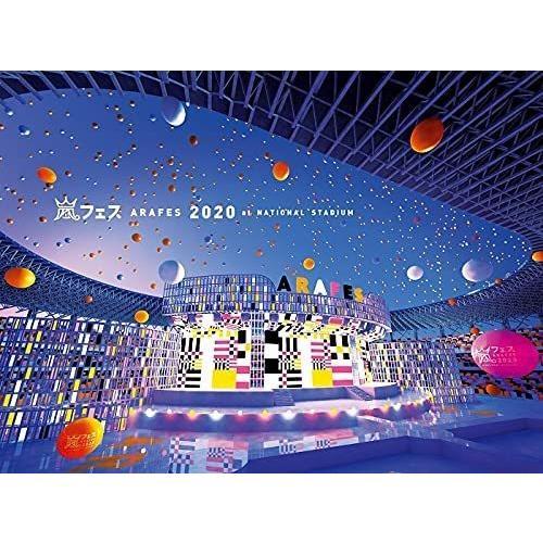 ネコポス発送 送料無料 嵐 アラフェス2020 at 国立競技場 通常盤 Blu-ray 初回プレス仕様 ブルーレイ PR