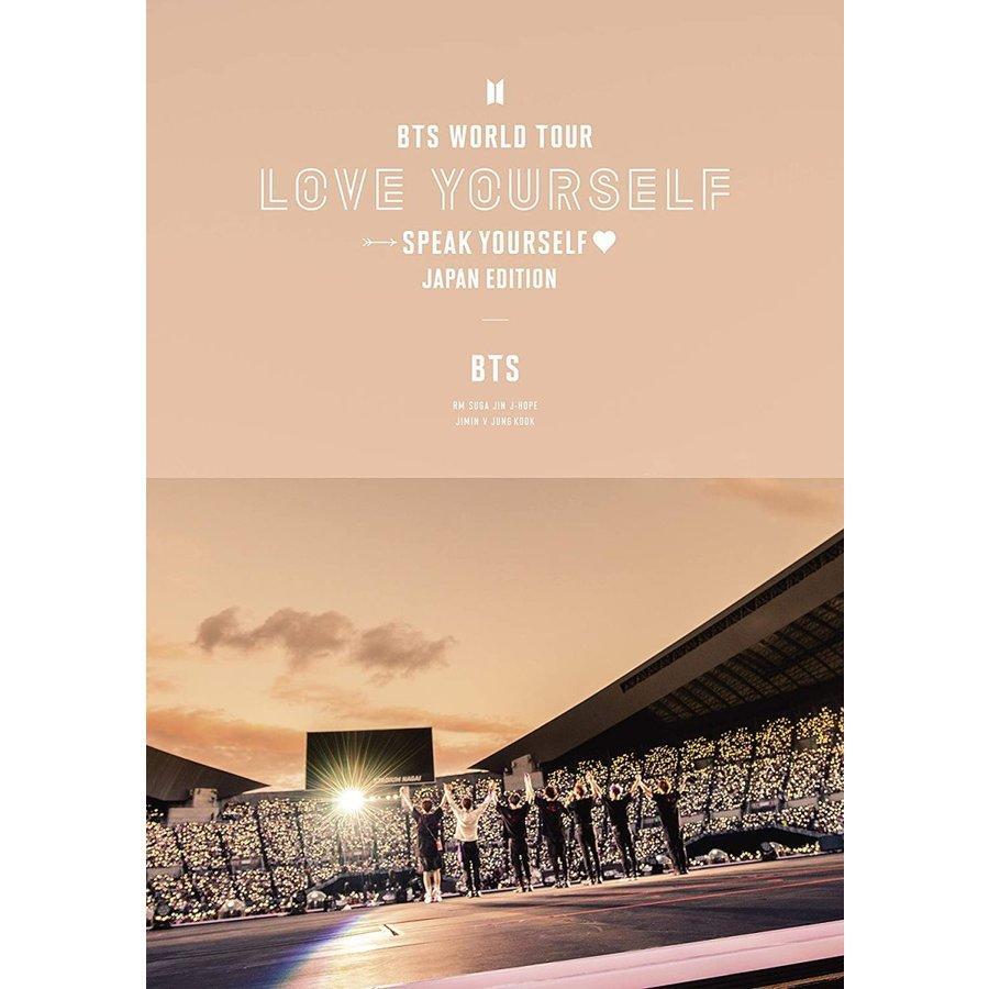 ネコポス発送 国内正規品 2DVD BTS WORLD TOUR 'LOVE YOURSELF: SPEAK YOURSELF' - JAPAN EDITION 通常盤 防弾少年団 PR|d-suizan-p