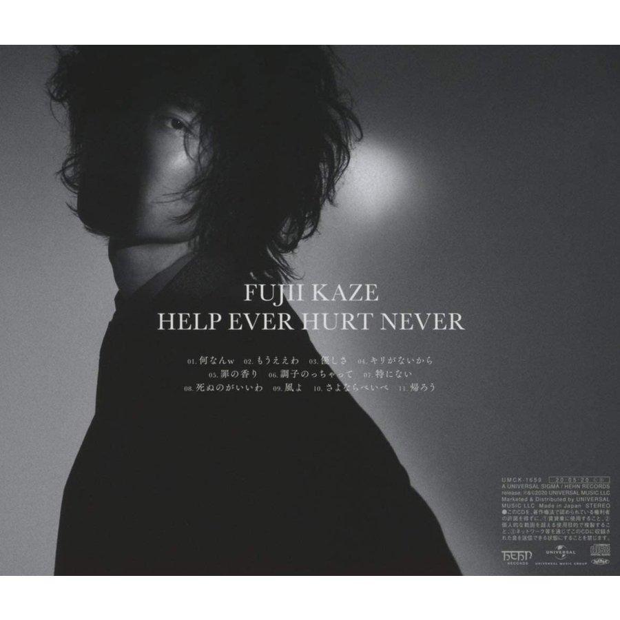 ネコポス発送 在庫あり 藤井風 CD HELP EVER HURT NEVER 通常盤 PR|d-suizan-p|02