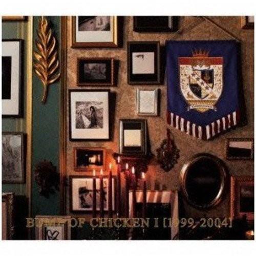 在庫あり 新品 送料無料 CD BUMP OF CHICKEN I 1999-2004 バンプオブチキン BEST 価格1 2010|d-suizan-p